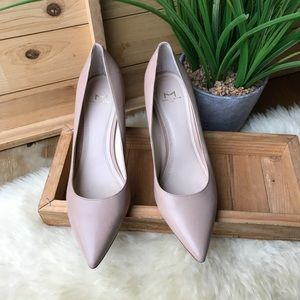 🍂🍁Marc Fisher Nude Pumps Size 7.5🍁🍂